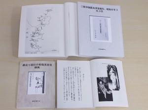 NDL_Book