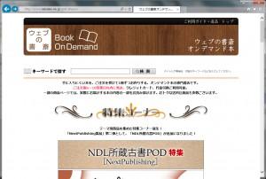 NDL_DNP_WebTop