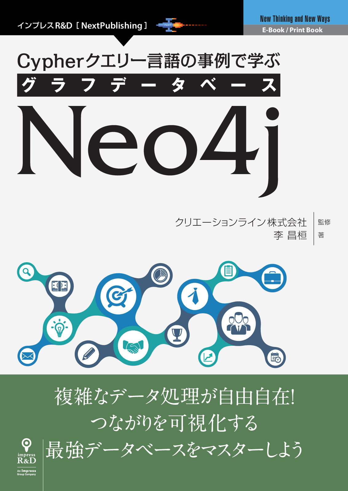 N00325