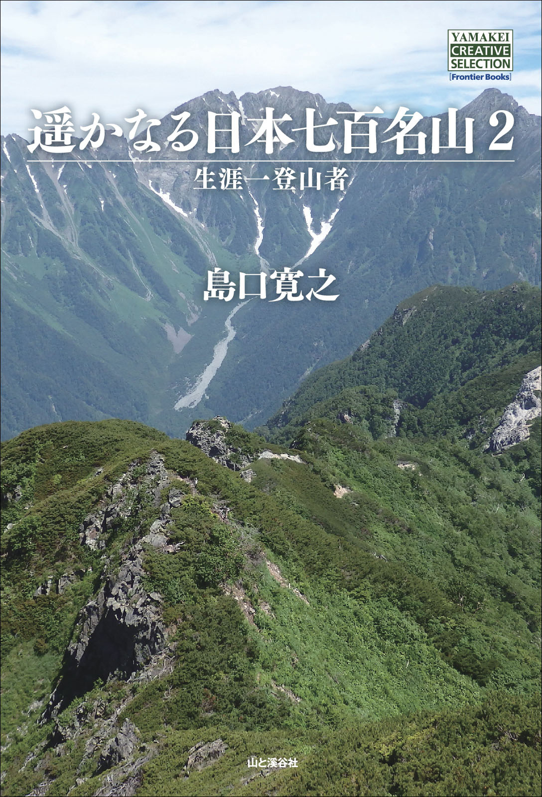 N00423